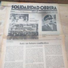 Coleccionismo de Revista Temas Españoles: PERIODICO SOLIDARIDAD OBRERA,NUMERO 50 SEPTIEMBRE 1979 III EPOCA. Lote 208459868