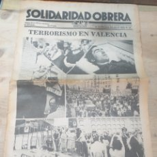 Coleccionismo de Revista Temas Españoles: PERIODICO SOLIDARIDAD OBRERA,NUMERO 47 JULIO 1979 III EPOCA. Lote 208460326