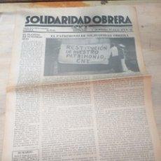 Coleccionismo de Revista Temas Españoles: PERIODICO SOLIDARIDAD OBRERA,NUMERO 46 JULIO 1979 III EPOCA. Lote 208460495