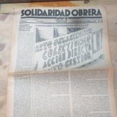 Coleccionismo de Revista Temas Españoles: PERIODICO SOLIDARIDAD OBRERA,NUMERO 45 JUNIO 1979 III EPOCA. Lote 208460791