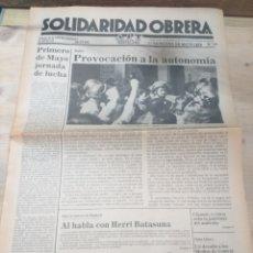Coleccionismo de Revista Temas Españoles: PERIODICO SOLIDARIDAD OBRERA,NUMERO 43 MAYO 1979 III EPOCA. Lote 208461123