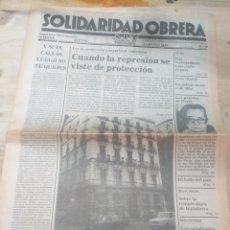 Coleccionismo de Revista Temas Españoles: PERIODICO SOLIDARIDAD OBRERA,NUMERO 40 MARZO 1979 III EPOCA. Lote 208461901