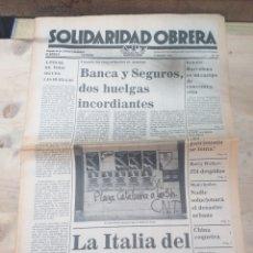 Coleccionismo de Revista Temas Españoles: PERIODICO SOLIDARIDAD OBRERA,NUMERO 39 MARZO 1979 III EPOCA. Lote 208462111