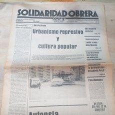 Coleccionismo de Revista Temas Españoles: PERIODICO SOLIDARIDAD OBRERA,NUMERO 38 FEBRERO 1979 III EPOCA. Lote 208462251