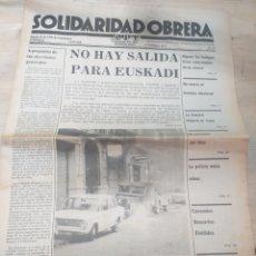 Coleccionismo de Revista Temas Españoles: PERIODICO SOLIDARIDAD OBRERA,NUMERO 37 FEBRERO 1979 III EPOCA. Lote 208462472