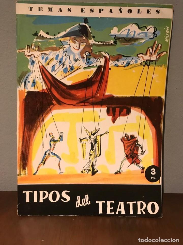 Coleccionismo de Revista Temas Españoles: LIBROS TEMAS ESPAÑOLES - Foto 11 - 212732592