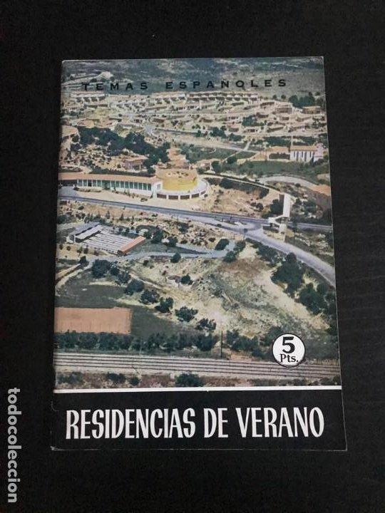 Coleccionismo de Revista Temas Españoles: LIBROS TEMAS ESPAÑOLES - Foto 15 - 212732592