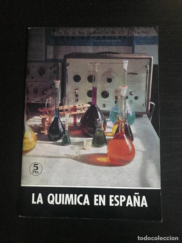 Coleccionismo de Revista Temas Españoles: LIBROS TEMAS ESPAÑOLES - Foto 18 - 212732592