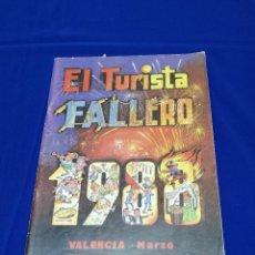 Colecionismo da Revista Temas Españoles: EL TURISTA FALLERO 1988-CONTIENE PUBLICIDAD DISCOTECA ESPIRAL RUTA DEL BACALAO. Lote 214334215