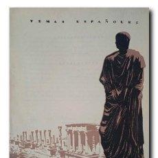 Coleccionismo de Revista Temas Españoles: TEMAS ESPAÑOLES Nº 87: EXTREMADURA. PENSADO, BERTA. Lote 220768145