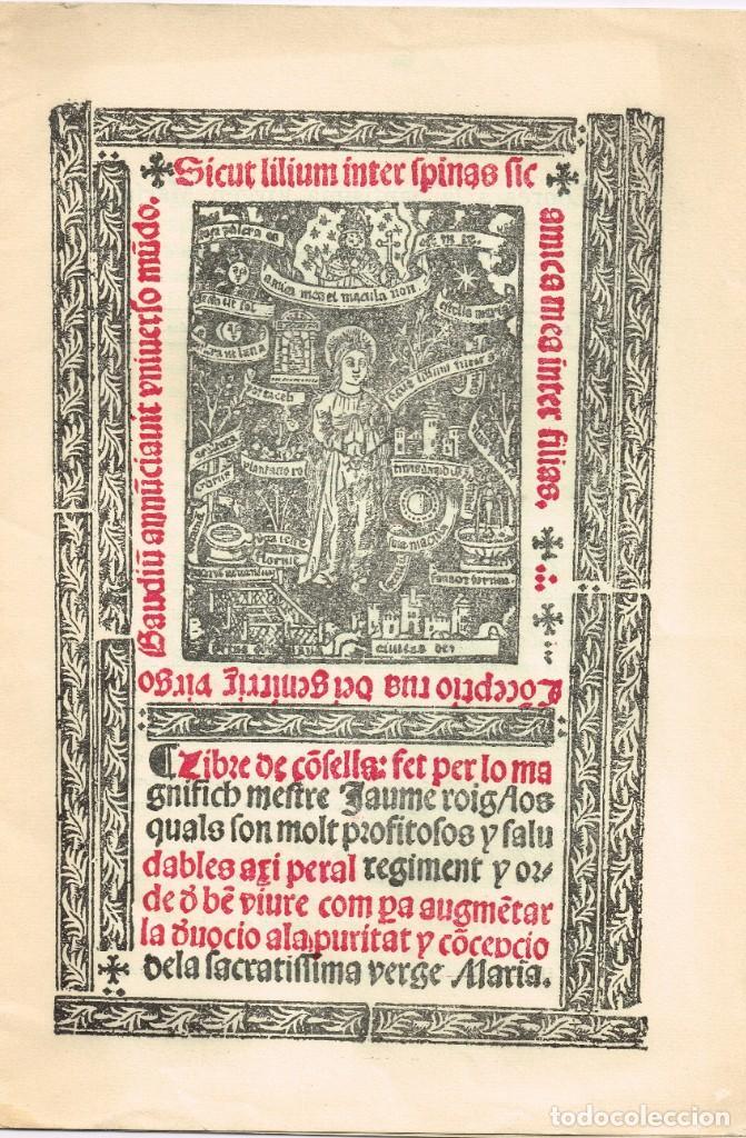 1965 REVISTA LOORES A LA SANTÍSIMA VIRGEN MARÍA-1ºLIBRO IMPRESO EN ESPAÑA EN VALENCIA 1474 L.PALMART (Papel - Revistas y Periódicos Modernos (a partir de 1.940) - Revista Temas Españoles)