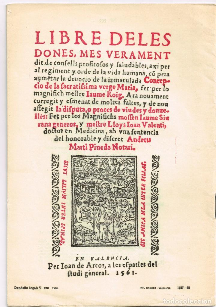 Coleccionismo de Revista Temas Españoles: 1965 Revista Loores a la Santísima Virgen María-1ºLibro Impreso en España en Valencia 1474 L.Palmart - Foto 2 - 222138713