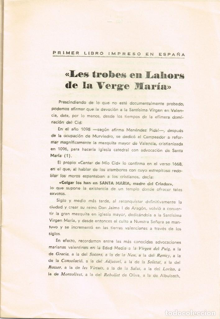 Coleccionismo de Revista Temas Españoles: 1965 Revista Loores a la Santísima Virgen María-1ºLibro Impreso en España en Valencia 1474 L.Palmart - Foto 3 - 222138713