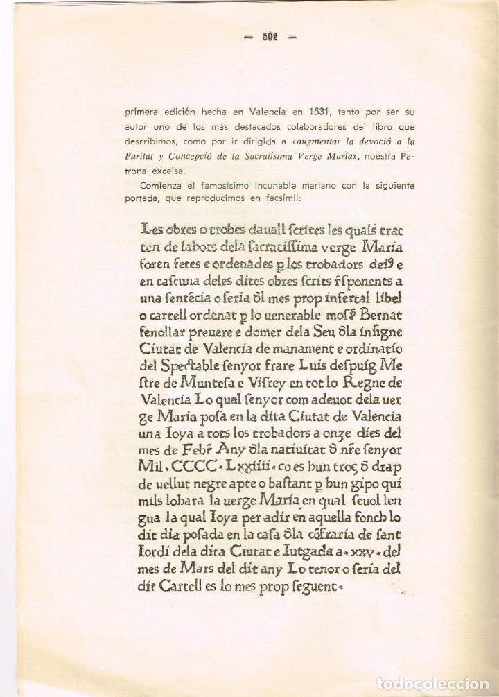 Coleccionismo de Revista Temas Españoles: 1965 Revista Loores a la Santísima Virgen María-1ºLibro Impreso en España en Valencia 1474 L.Palmart - Foto 4 - 222138713