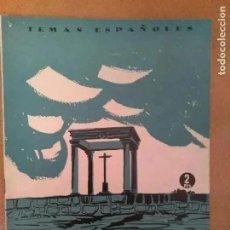 Coleccionismo de Revista Temas Españoles: TEMAS ESPAÑOLES. AVILA. 1956. Lote 222155726