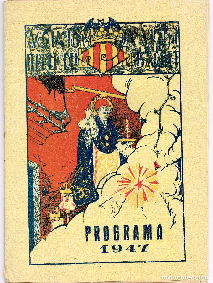 PROGRAMA 1947 ASOCIACIÓN SAN VICENTE FERRER DEL MOCADORET - VALENCIA (Papel - Revistas y Periódicos Modernos (a partir de 1.940) - Revista Temas Españoles)
