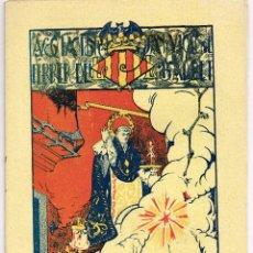 Coleccionismo de Revista Temas Españoles: PROGRAMA 1947 ASOCIACIÓN SAN VICENTE FERRER DEL MOCADORET - VALENCIA. Lote 222168322