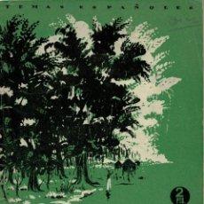 Collectionnisme de Magazine Temas Españoles: LOS TERRITORIOS ESPAÑOLES DEL GOLFO DE GUINEA - TEMAS ESPAÑOLES - FERNANDO POO - RIO MUNI. Lote 232572260