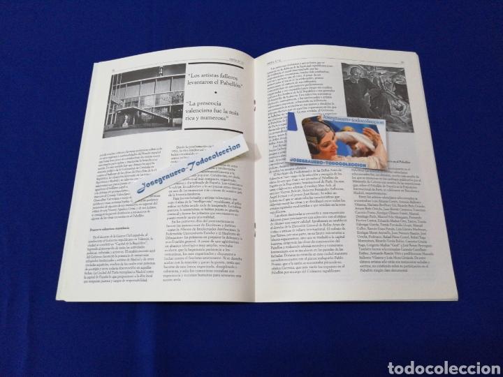 Coleccionismo de Revista Temas Españoles: ARTFA GREMIO ARTISTAS FALLEROS 1996 - Foto 8 - 234002665