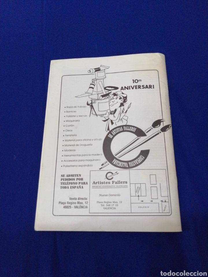 Coleccionismo de Revista Temas Españoles: ARTFA GREMIO ARTISTAS FALLEROS 1996 - Foto 13 - 234003785
