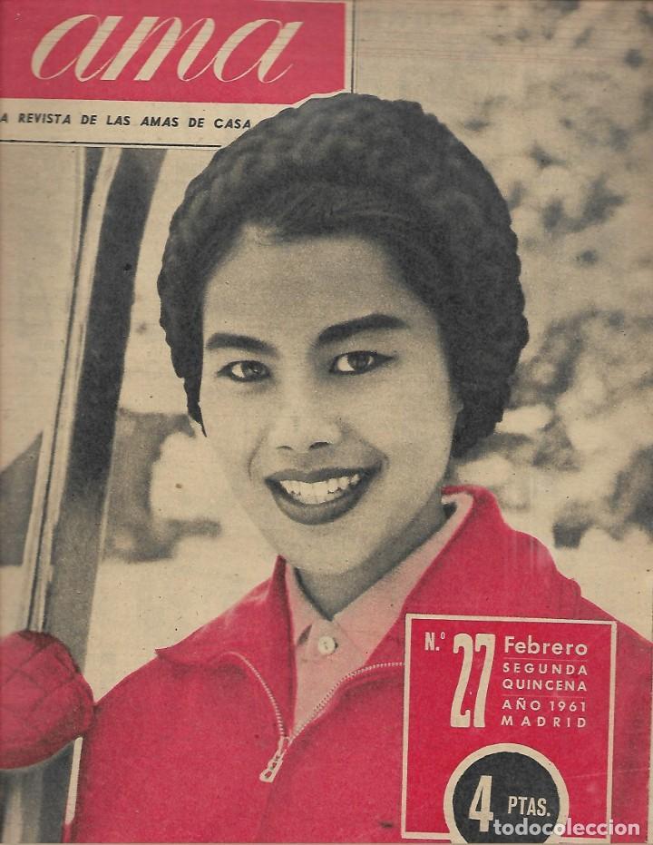 REVISTA AMA Nº 27 AÑO -1961 EN PORTADA SIRIKIT REINA DE THAILANDIA (Papel - Revistas y Periódicos Modernos (a partir de 1.940) - Revista Temas Españoles)