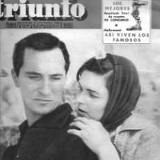 Coleccionismo de Revista Temas Españoles: REVISTA TRIUNFO Nº 712 AÑO 1959 EN PORTADA PRIMERA ESCENA DE AMOR EN EL CINE LUIS M. DOMINGUIN. Lote 234357865