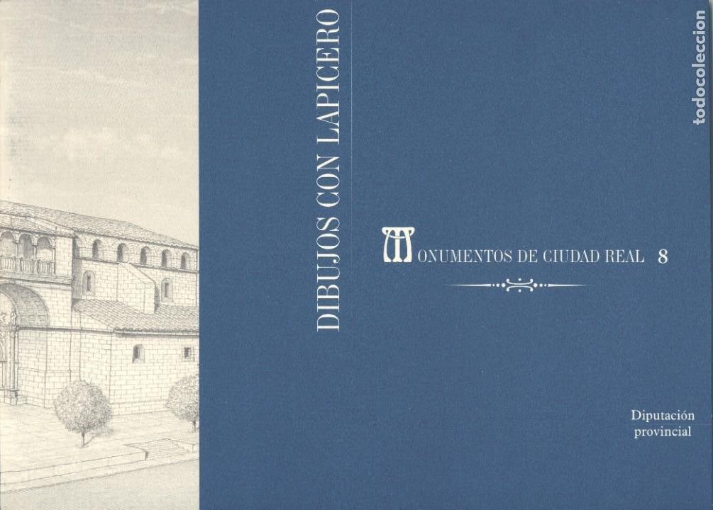 MONUMENTOS DE CIUDAD REAL 8. DIBUJOS CON LAPICERO. DIBUJOS DE PACO BLANCO (Papel - Revistas y Periódicos Modernos (a partir de 1.940) - Revista Temas Españoles)