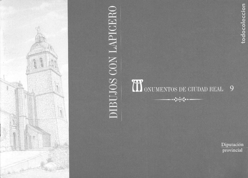 MONUMENTOS DE CIUDAD REAL 9. DIBUJOS CON LAPICERO. DIBUJOS DE PACO BLANCO (Papel - Revistas y Periódicos Modernos (a partir de 1.940) - Revista Temas Españoles)