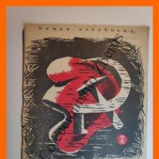 Coleccionismo de Revista Temas Españoles: DE LA REPUBLICA AL COMUNISMO (CUADERNO I) - TEMAS ESPAÑOLES Nº 88 - DIEGO SEVILLA ANDRES. Lote 235455385