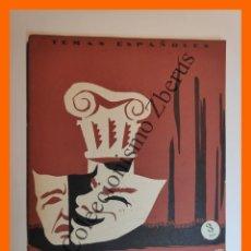 Coleccionismo de Revista Temas Españoles: EL GENERO LIRICO . TEMAS ESPAÑOLES Nº 91 - JULIAN GARCIA DE LA VEGA. Lote 235457045