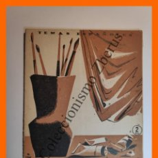 Coleccionismo de Revista Temas Españoles: PINTORES ESPAÑOLES . TOMO I . TEMAS ESPAÑOLES Nº 109 - FRANCISCO POMPEY. Lote 235457935