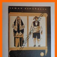 Coleccionismo de Revista Temas Españoles: EL TRAJE REGIONAL . TEMAS ESPAÑOLES Nº 123 - NIEVES DE HOYOS SANCHO. Lote 235464245