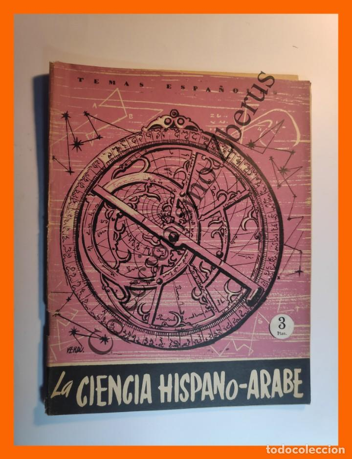 LA CIENCIA HISPANOARABE . TEMAS ESPAÑOLES Nº 235 - MARGARITA BERNIS (Papel - Revistas y Periódicos Modernos (a partir de 1.940) - Revista Temas Españoles)