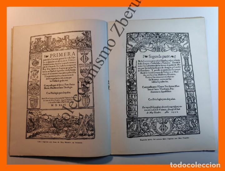 Coleccionismo de Revista Temas Españoles: La Imprenta en España . Temas Españoles Nº 268 - Emilio Fornet de Asensi - Foto 2 - 235905830