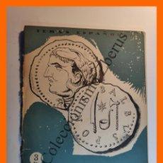 Coleccionismo de Revista Temas Españoles: LUCIO CORNELIO BALBO . TEMAS ESPAÑOLES Nº 289 - DOMINGO MANFREDI. Lote 255597190