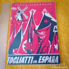 Coleccionismo de Revista Temas Españoles: TOGLIATTI EN ESPAÑA. Lote 240213525