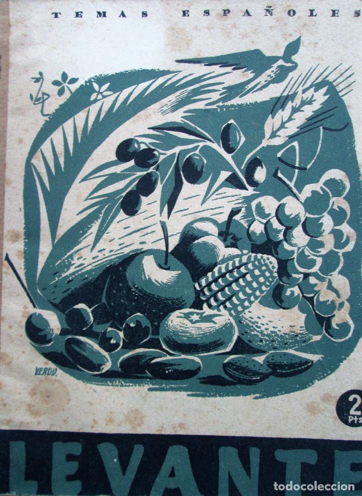 TEMAS ESPAÑOLES 114 – LEVANTE - ANTONIO MARCIA SERRANO (Papel - Revistas y Periódicos Modernos (a partir de 1.940) - Revista Temas Españoles)