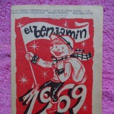 Coleccionismo de Revista Temas Españoles: EL BENJAMÍN REVISTA INFANTIL 300 AÑO NUEVO VIDA NUEVA ENERO 1969. Lote 242862355