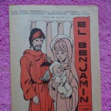 Coleccionismo de Revista Temas Españoles: EL BENJAMÍN REVISTA INFANTIL 301 PRESENTACIÓN DEL NIÑO JESÚS FEBRERO 1969. Lote 242864225