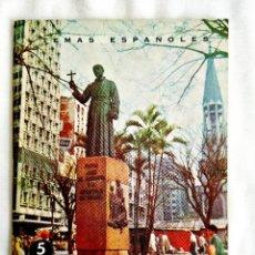 Coleccionismo de Revista Temas Españoles: 1965 - EL P. JOSÉ DE ANCHIETA - TEMAS ESPAÑOLES NÚM. 458. Lote 251684845