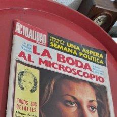 Coleccionismo de Revista Temas Españoles: REVISTA ACTUALIDAD ESPAÑOLA, ,NUMERO: 1158 , 1974.. Lote 254904760