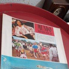 Coleccionismo de Revista Temas Españoles: REVISTA : MUNDO HISPÁNICO , NUM: 268 , 1970.. Lote 254908940