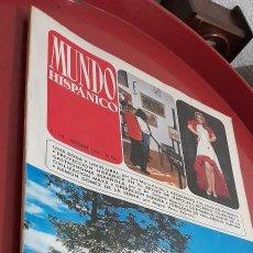Coleccionismo de Revista Temas Españoles: REVISTA : MUNDO HISPÁNICO , NUM: 260 ,1969. Lote 254909810