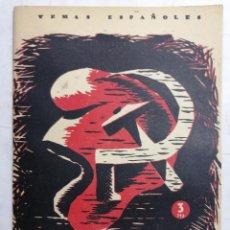 Collectionnisme de Magazine Temas Españoles: REVISTA TEMAS ESPAÑOLES, Nº 88, DE LA REPUBLICA AL COMUNISMO, AÑO 1959. Lote 261624790