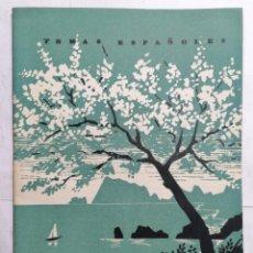 Coleccionismo de Revista Temas Españoles: REVISTA TEMAS ESPAÑOLES, Nº 48, 2ª EDICION, BALEARES, AÑO 1959. Lote 261625635