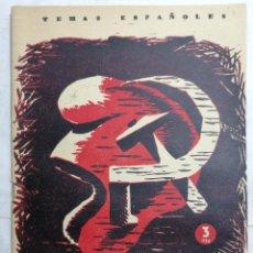 Collectionnisme de Magazine Temas Españoles: REVISTA TEMAS ESPAÑOLES, Nº 88, DE LA REPUBLICA AL COMUNISMO II, AÑO 1959. Lote 261626145