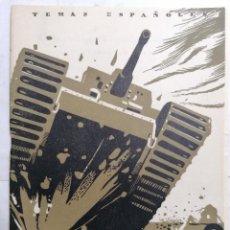 Coleccionismo de Revista Temas Españoles: REVISTA TEMAS ESPAÑOLES, Nº 18, 2ª EDICION, LA BATALLA DE BRUNETE, AÑO 1959. Lote 261653030