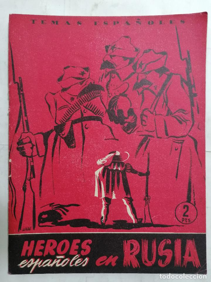 REVISTA TEMAS ESPAÑOLES, Nº 85, HEROES ESPAÑOLES EN RUSIA, AÑO 1954 (Papel - Revistas y Periódicos Modernos (a partir de 1.940) - Revista Temas Españoles)