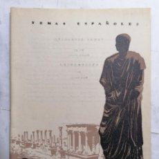 Coleccionismo de Revista Temas Españoles: REVISTA TEMAS ESPAÑOLES, Nº 87, EXTREMADURA, 2ª EDICION, AÑO 1959. Lote 261794705