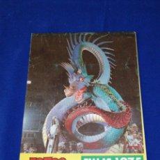 Coleccionismo de Revista Temas Españoles: FOTOS ALBUM BAYARRI FALLAS 1975. Lote 270888768